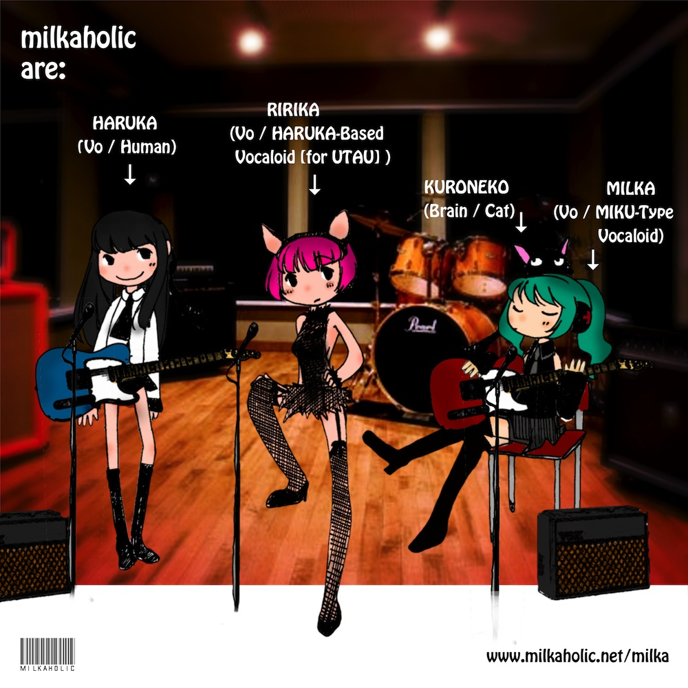 milkaholic_studio.jpg